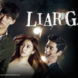 LIAR GAME~ライアーゲーム~ 無料動画